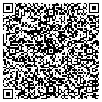 QR-код с контактной информацией организации Катко СП, ТОО