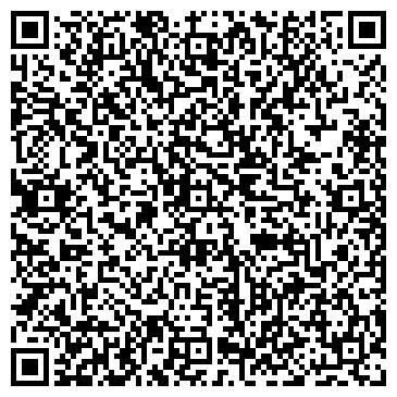 QR-код с контактной информацией организации ГРК МЛД, ТОО