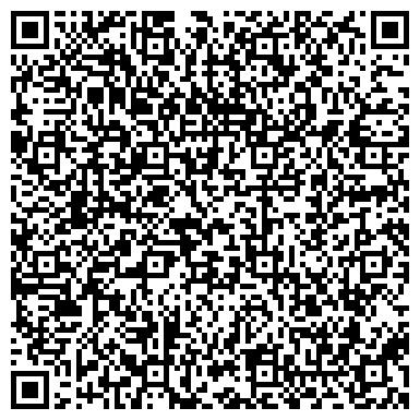 QR-код с контактной информацией организации Taza Energy (Таза Энерджи) ТОО