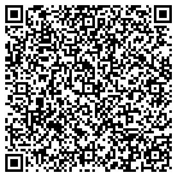 QR-код с контактной информацией организации Едиль Инвест Строй, ТОО