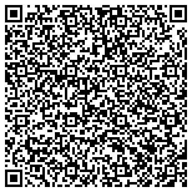 QR-код с контактной информацией организации DeltaAlliance (ДельтаАллиянсе), ТОО