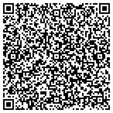 QR-код с контактной информацией организации Адал Сервис КЗ, ТОО