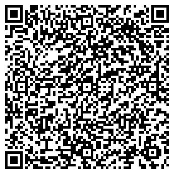 QR-код с контактной информацией организации Барашков А. В., ИП