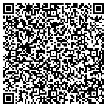 QR-код с контактной информацией организации Surya, ТОО