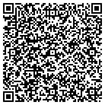 QR-код с контактной информацией организации Айленд Груп, ТОО