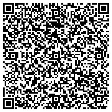 QR-код с контактной информацией организации Экибастуз-Инвест, ТОО
