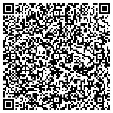 QR-код с контактной информацией организации Адал Сейіт, ПК