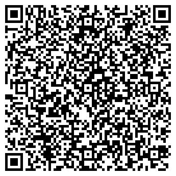 QR-код с контактной информацией организации Элкомп, ПО