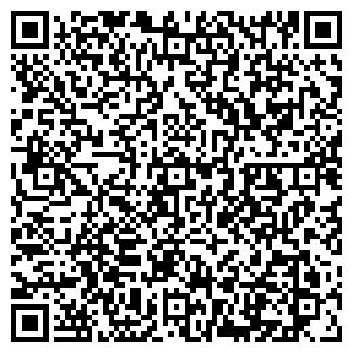 QR-код с контактной информацией организации Оргстрой, ТОО