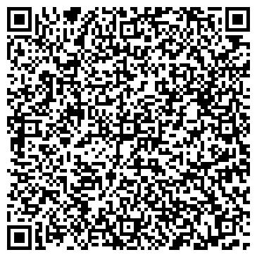 QR-код с контактной информацией организации ЭКИБАСТУЗТРАНСКОМ, ТОО