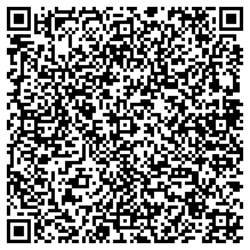 QR-код с контактной информацией организации ИМС Казахстан, ТОО