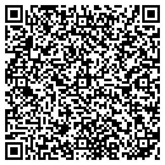 QR-код с контактной информацией организации Алдим, ТОО