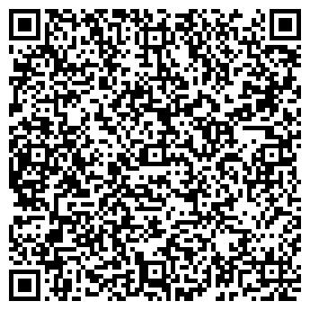 QR-код с контактной информацией организации Алтынкомир, ТОО