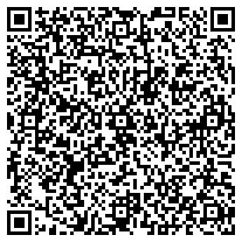 QR-код с контактной информацией организации Антрацит Трейд, ТОО