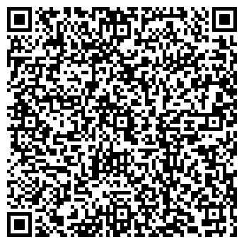 QR-код с контактной информацией организации Комир, ИП