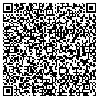 QR-код с контактной информацией организации Стандарт Газ, ТОО