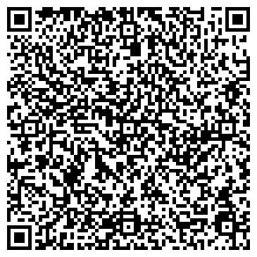 QR-код с контактной информацией организации ТД Амир- Комир