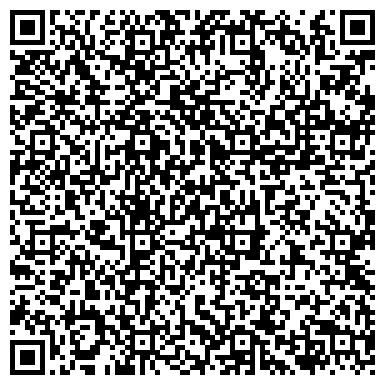 QR-код с контактной информацией организации Бейбарс Газ, ТОО