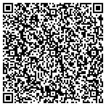 QR-код с контактной информацией организации ШубаркольКомир, АО