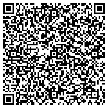 QR-код с контактной информацией организации Стройконструкция НС, ТОО
