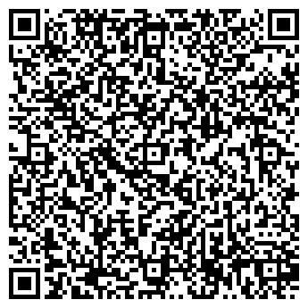 QR-код с контактной информацией организации ДОСТАУ-ЛИТОС, ТОО