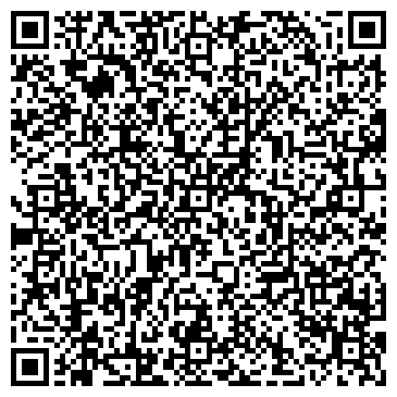 QR-код с контактной информацией организации Сана, ТОО
