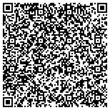 QR-код с контактной информацией организации Алекс-Проект-Юг, ТОО