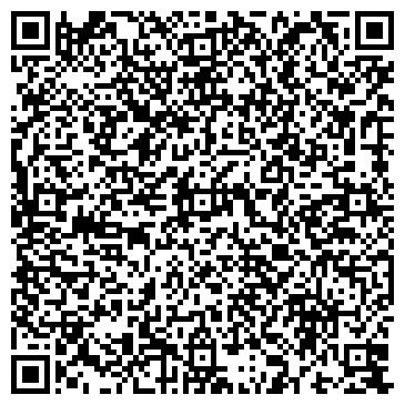 QR-код с контактной информацией организации AZIA KEREMET, ТОО