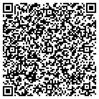 QR-код с контактной информацией организации Reactive (Реактив), ТОО