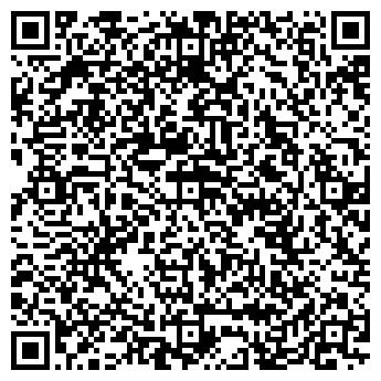 QR-код с контактной информацией организации Комирис, ТОО