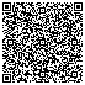 QR-код с контактной информацией организации Field Oil (Филд Ойл), ТОО