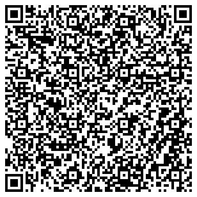 QR-код с контактной информацией организации Алекс минерал компани, ТОО