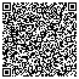 QR-код с контактной информацией организации Агафирс, ТОО