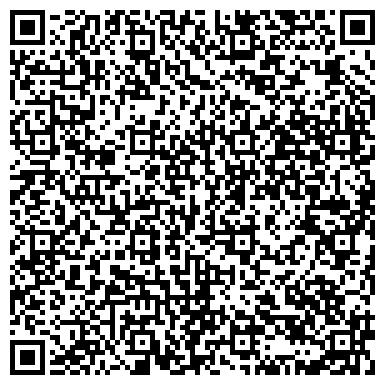 QR-код с контактной информацией организации Алматыгазконтракт, оптово-торговая компания, ТОО