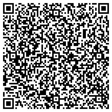 QR-код с контактной информацией организации Астык Техносервис, ТОО