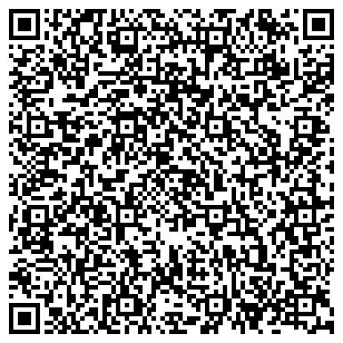 QR-код с контактной информацией организации Illant Grinberg (Иллант Гринберг), торговая компания, ТОО
