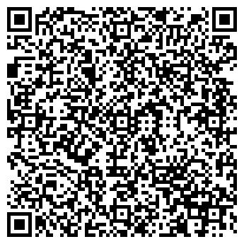 QR-код с контактной информацией организации Норд стоун, ТОО