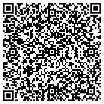 QR-код с контактной информацией организации Ай-Тас, ТОО