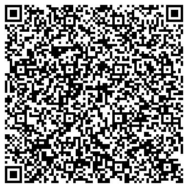 QR-код с контактной информацией организации Dostyk-Atyrau (Достык-Атырау), ТОО
