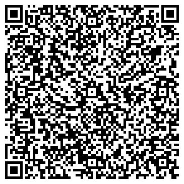 QR-код с контактной информацией организации Мунайсервис, ТОО