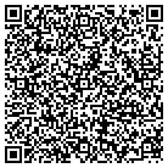 QR-код с контактной информацией организации Фотон, ТОО
