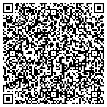 QR-код с контактной информацией организации МегаОйлОрал,ТОО