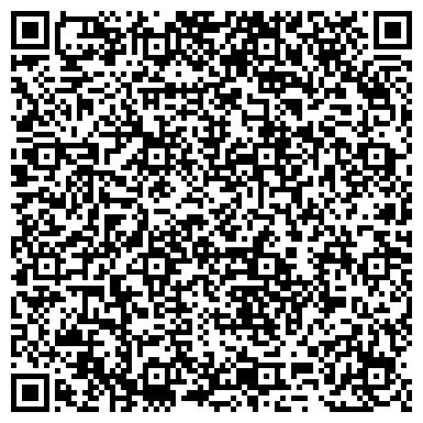 QR-код с контактной информацией организации Костанайские минералы, АО