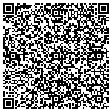 QR-код с контактной информацией организации Дос, ЧП