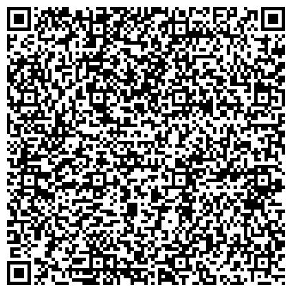 QR-код с контактной информацией организации Аққу салон фарфора, ИП