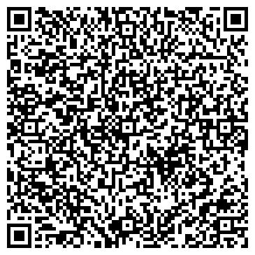QR-код с контактной информацией организации Нур Ырысты, торговая компания, ТОО