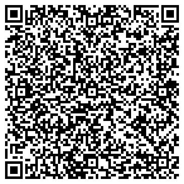 QR-код с контактной информацией организации Электро Транс Реелто, ТОО