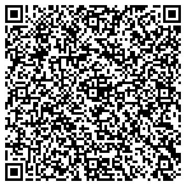 QR-код с контактной информацией организации Альфа, ТОО