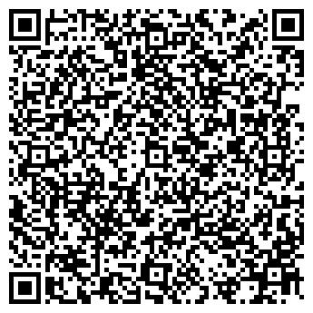 QR-код с контактной информацией организации Транс ойл, ТОО