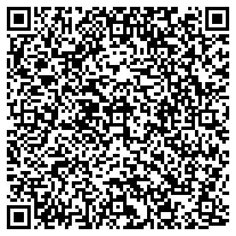 QR-код с контактной информацией организации LP-Gaz (ЛП-Газ), ТОО